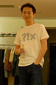 Men's T-shirt on Jesson Yip